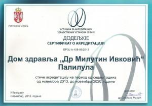 sertifikat mali